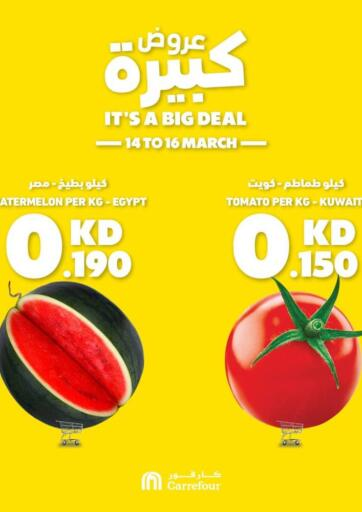 Kuwait Carrefour offers in D4D Online. Its A Big Deal. . Till 16th March