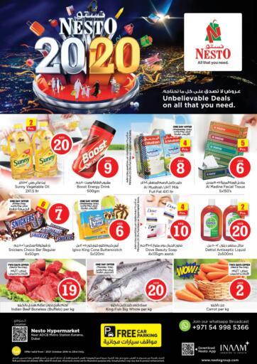 UAE - Dubai Nesto Hypermarket offers in D4D Online. Karama 1 Dubai. . Till 23rd October
