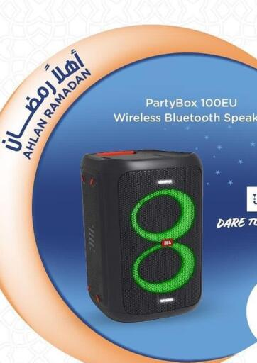 Kuwait Switch Al Babtain offers in D4D Online. Ahlan Ramadan. . Until Stock Last