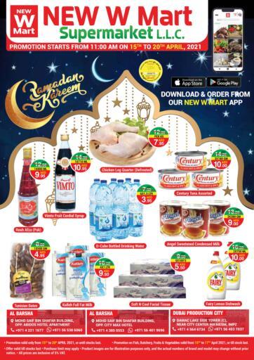 UAE - Dubai NEW W MART SUPERMARKET  offers in D4D Online. Ramadan Offers. . Till 20th April