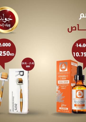 Kuwait Royal offers in D4D Online. Best Offers. . Till 11th July
