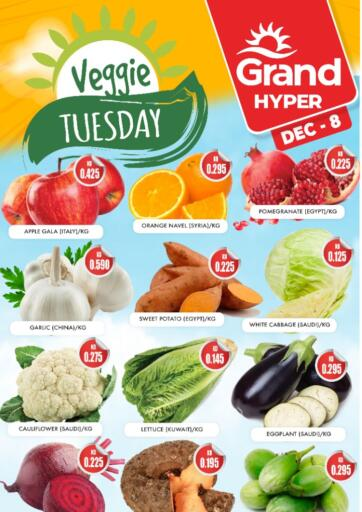 Kuwait Grand Hyper offers in D4D Online. Veggie Tuesday. . Only On 8th December