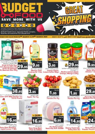 KSA, Saudi Arabia, Saudi - Riyadh Budget Food offers in D4D Online. Great Shopping. Now you can get your products from your favorite brands during the 'Great Shopping' at Budget Food Stores. This offer is only valid Till 10th March 2021.. Till 10th March