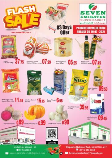 UAE - Abu Dhabi Seven Emirates Supermarket offers in D4D Online. Flash Sale @ Musaffah. . Till 7th August
