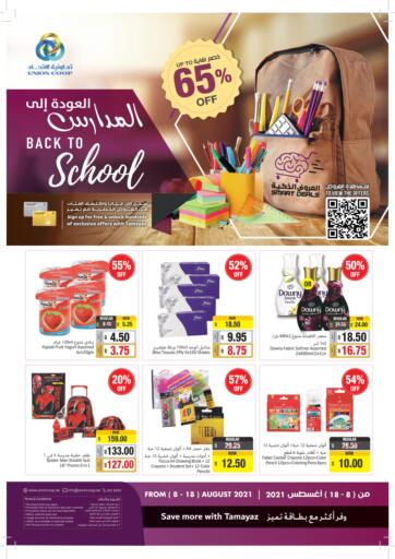 UAE - Sharjah / Ajman Union Coop offers in D4D Online. Back To School. Back To School Offers At Best Price From Union Coop. Offer Valid Till 18th August 2021.  Enjoy Shopping!!!. Till 18th August