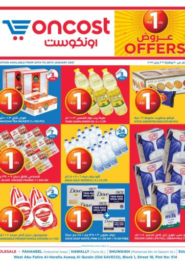Kuwait Oncost offers in D4D Online. 1 KD offers. . Till 26th January