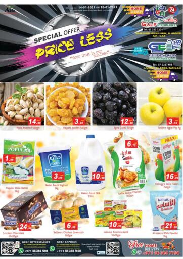 UAE - Ras al Khaimah Gulf Hypermarket offers in D4D Online. Price Less. . Till 16th January