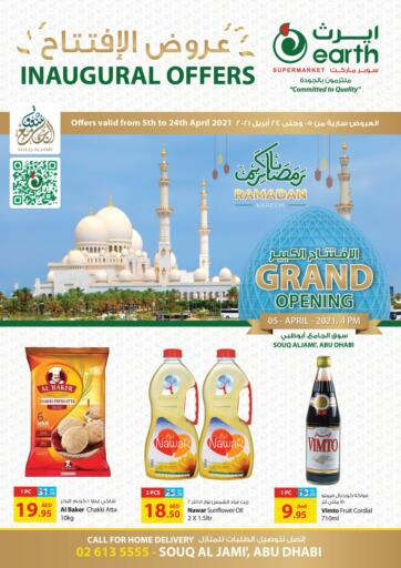 UAE - Abu Dhabi Earth Supermarket offers in D4D Online. Inaugural Offers @Souq Al Jami. Exciting Offers Waiting For you At Earth Supermarket On Behalf Of The Inaugural Offer.Valid Till 24th April 2021.  Enjoy Shopping!!!. Till 24th April