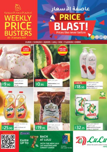 UAE - Al Ain Lulu Hypermarket offers in D4D Online. Price Blast. . Till 31st January