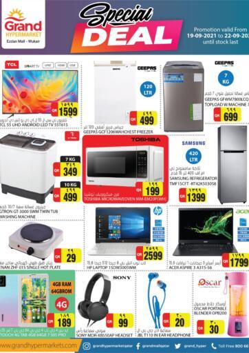Qatar - Al-Shahaniya Grand Hypermarket offers in D4D Online. Special Deal. . Till 22nd September