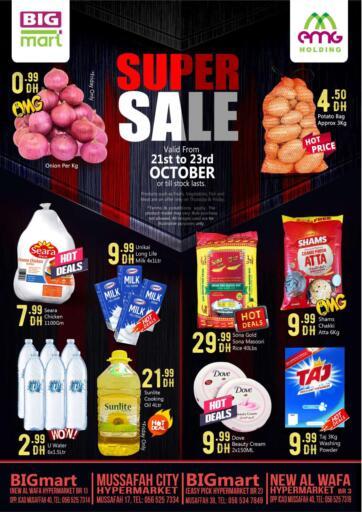 UAE - Abu Dhabi BIGmart offers in D4D Online. Super Sale @ Musaffah. . Till 23rd October