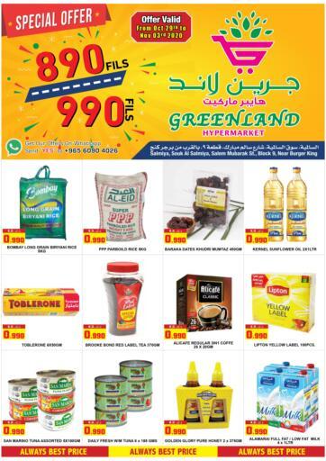 Kuwait Greenland Hypermarket offers in D4D Online. 890, 990 Fils Offer. . Till 3rd November