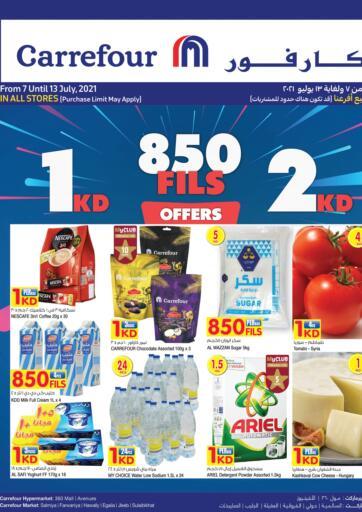Kuwait Carrefour offers in D4D Online. 850 Fils 1KD 2KD Offers. . Till 13th July