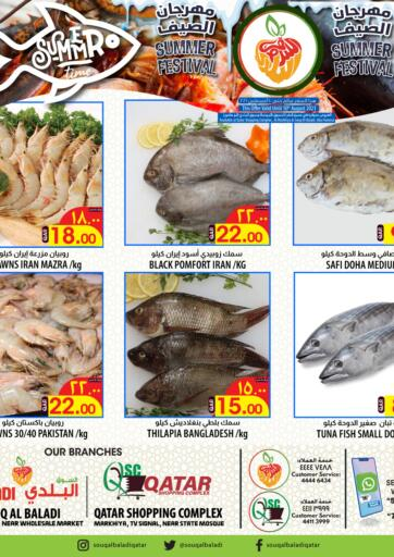 Qatar - Doha Al Baladi Group offers in D4D Online. Summer Festival Fish. . Only On 10th August
