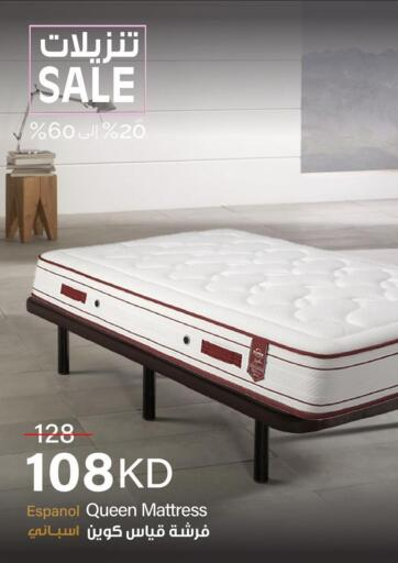 Kuwait Qortuba Furniture offers in D4D Online. Sale 20% - 60%. . Until Stock Last