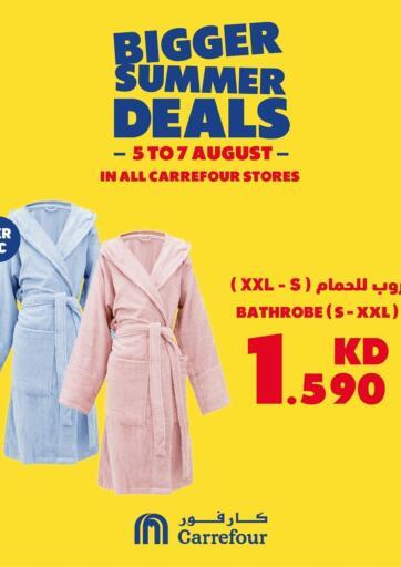 Kuwait Carrefour offers in D4D Online. Bigger Summer Deals. . Till 7th August