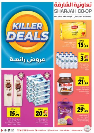 UAE - Sharjah / Ajman Sharjah Co-Op Society offers in D4D Online. Killer Deals. . Till 24th October