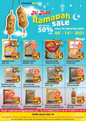 UAE - Abu Dhabi Al Adil Trading offers in D4D Online. Ramadan Sale. . Till 14th April