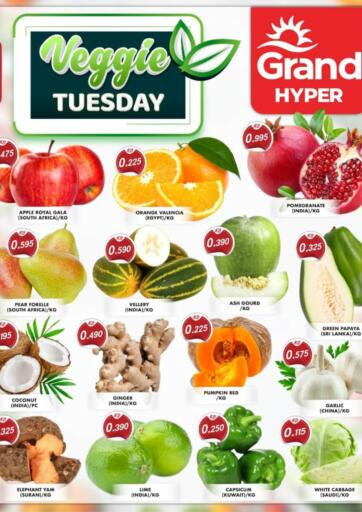 Kuwait Grand Hyper offers in D4D Online. Veggie Tuesday. . Only On 18th May