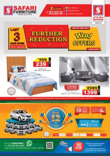 UAE - Dubai Safari Hypermarket  offers in D4D Online. Wow Offers!. . Till 31st January