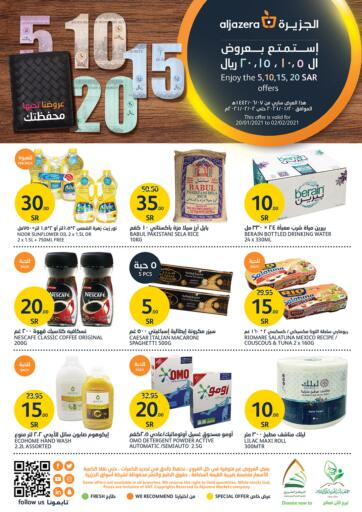 KSA, Saudi Arabia, Saudi - Riyadh AlJazera Shopping Center offers in D4D Online. 5 10 15 20 SAR Deals. . Till 2nd February