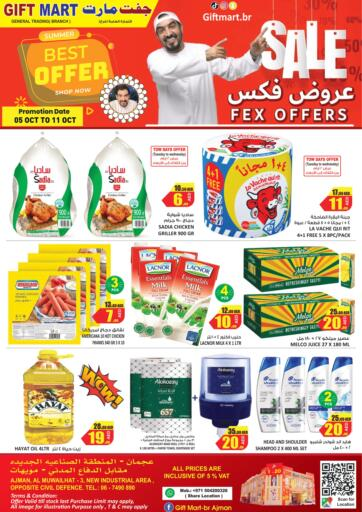 UAE - Sharjah / Ajman GIFT MART- Ajman offers in D4D Online. Best Offers. . Till 11th October