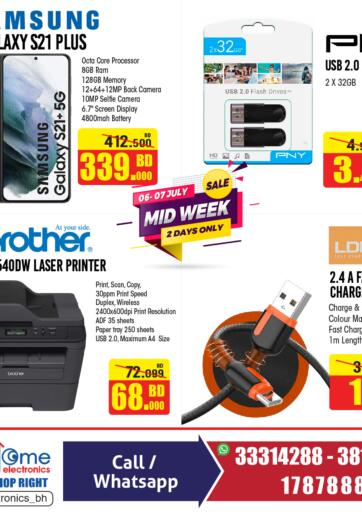 Bahrain Home Electronics offers in D4D Online. Special Offers. . Till 7th July
