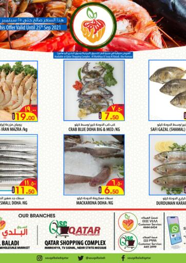 Qatar - Doha Al Baladi Group offers in D4D Online. Fish One Day Offer. . Only On 25th September