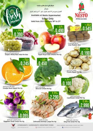 Oman - Sohar Nesto Hyper Market   offers in D4D Online. Fresh Market. . Until Stock Last