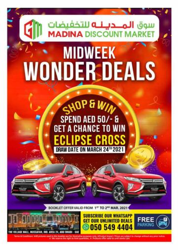 UAE - Dubai Azhar Al Madina Hypermarket offers in D4D Online. Midweek Wonder Deals@ Madina Discount Market. . Till 02nd March