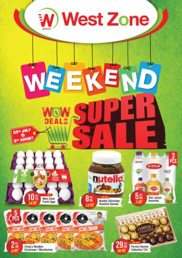 UAE - Sharjah / Ajman West Zone Supermarket offers in D4D Online. Weekend Super Sale. . Till 2nd August