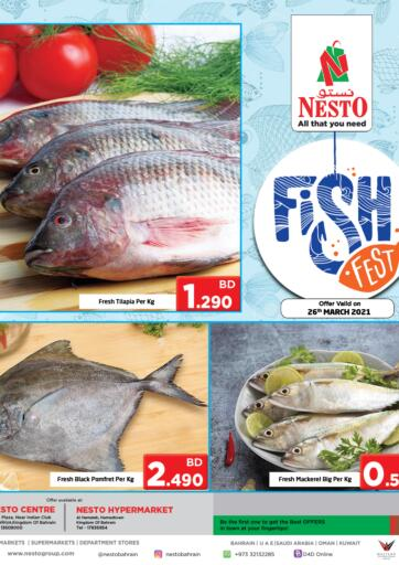 Bahrain NESTO  offers in D4D Online. Fish Fest. . Only on 26th March