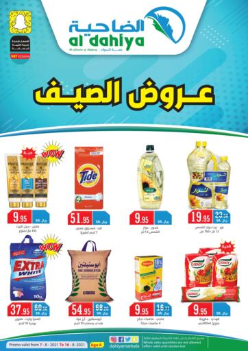 KSA, Saudi Arabia, Saudi - Dammam Al Dahiya Markets offers in D4D Online. Summer Offers. Now you can get your products from your favorite brands during the 'Summer Offers' at Al Dahiya Markets Stores. This offer is only valid Till 16th August 2021.. Till 16th August