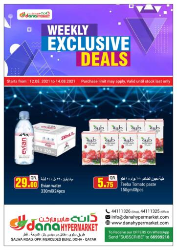 Qatar - Al Wakra  Dana Hypermarket offers in D4D Online. Weekly Exclusive Deals. . Till 14th August