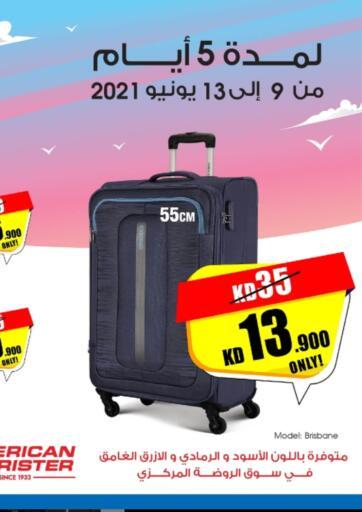 Kuwait Al Rawda & Hawally Coop Society offers in D4D Online. Special Offer. . Till 13th June