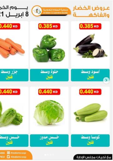 Kuwait Al-salam Co-operative Society offers in D4D Online. Vegetable & Fruits Offers. . Only On 8th April