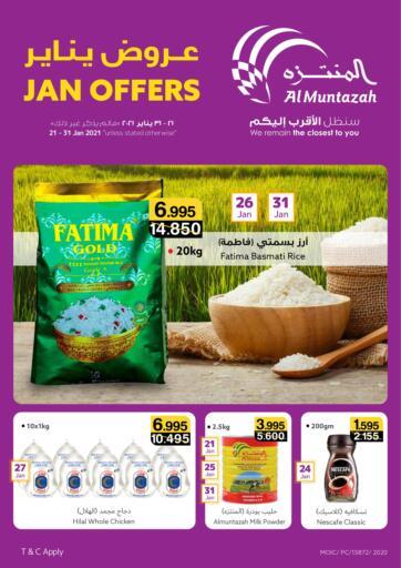Bahrain Al Muntazah Market offers in D4D Online. Jan Offers. . Till 31st January