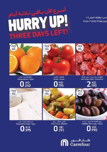 Kuwait Carrefour offers in D4D Online. Hurry Up! Three Days Left!. . Till 9th February