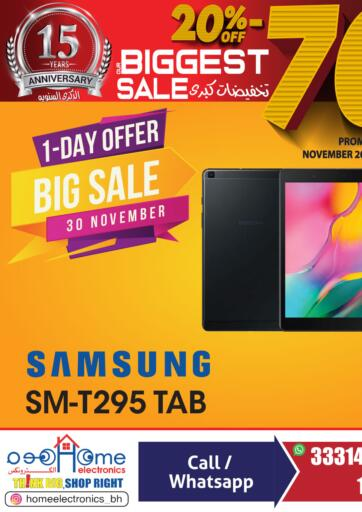 Bahrain Home Electronics offers in D4D Online. Big Sale. You'd Be Crazy To Miss This! Get the  Big Sale from Home  Electronics. Hurry Now, Only On 30th November 2020. Enjoy Shopping!!! . Only On 30th November