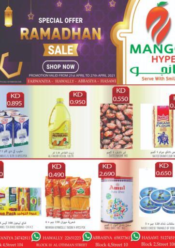 Kuwait Mango Hypermarket  offers in D4D Online. Special Ramadan Sale. . Till 27th April