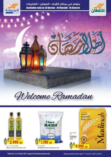 Oman - Muscat Sultan Center  offers in D4D Online. Welcome Ramadan. . Till 20th April