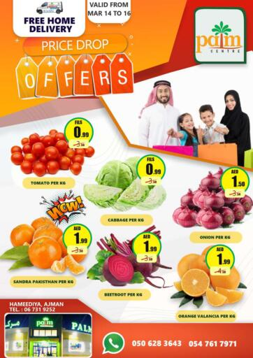 UAE - Sharjah / Ajman Palm Centre LLC offers in D4D Online. Price Drop Offers. . Till 16th March