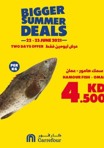 Kuwait Carrefour offers in D4D Online. Bigger Summer Deals. . Till 23rd June