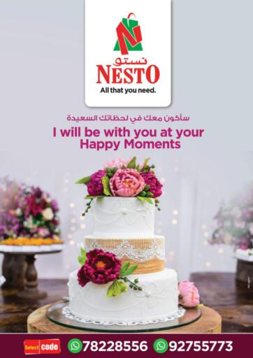 Oman - Salalah Nesto Hyper Market   offers in D4D Online. Cake is For life!. . Until Stock Last