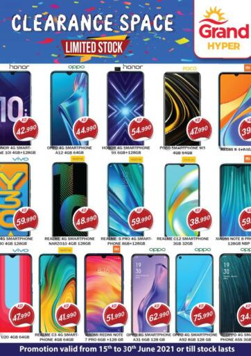Kuwait Grand Hyper offers in D4D Online. Clearance Space. Exciting Offers Waiting For You At Grand Hyper. Visit Their Nearest Store And Get Everything At Exciting Prices. Valid Till 30th June 2021.  Enjoy Shopping!!!. Till 30th June