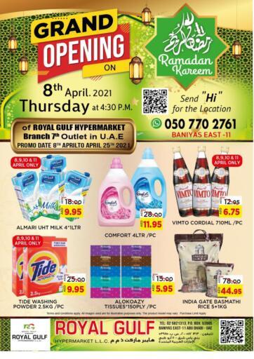 UAE - Abu Dhabi ROYAL GULF HYPERMARKET LLC offers in D4D Online. Ramadan Kareem. . Till 25th April