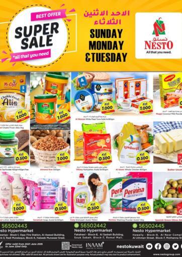 Kuwait Nesto Hypermarkets offers in D4D Online. Sunday,Monday & Tuesday. . Till 22nd June