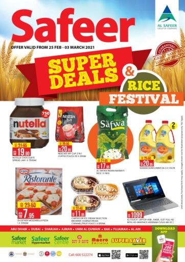 UAE - Dubai Safeer Hyper Markets offers in D4D Online. Super Deals & Rice Festival.