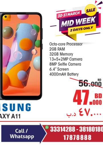 Bahrain Home Electronics offers in D4D Online. Mid Week Sale. . Till 31st March
