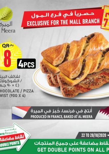 Qatar - Al Shamal Al Meera offers in D4D Online. Exclusive Offer@ Mall Branch. Here are Exclusive Offer@ Mall Branch on your products, Al Meera offering you the best. hurry now offer valid Till 28th October. Enjoy Shopping!!!. Till 28th October
